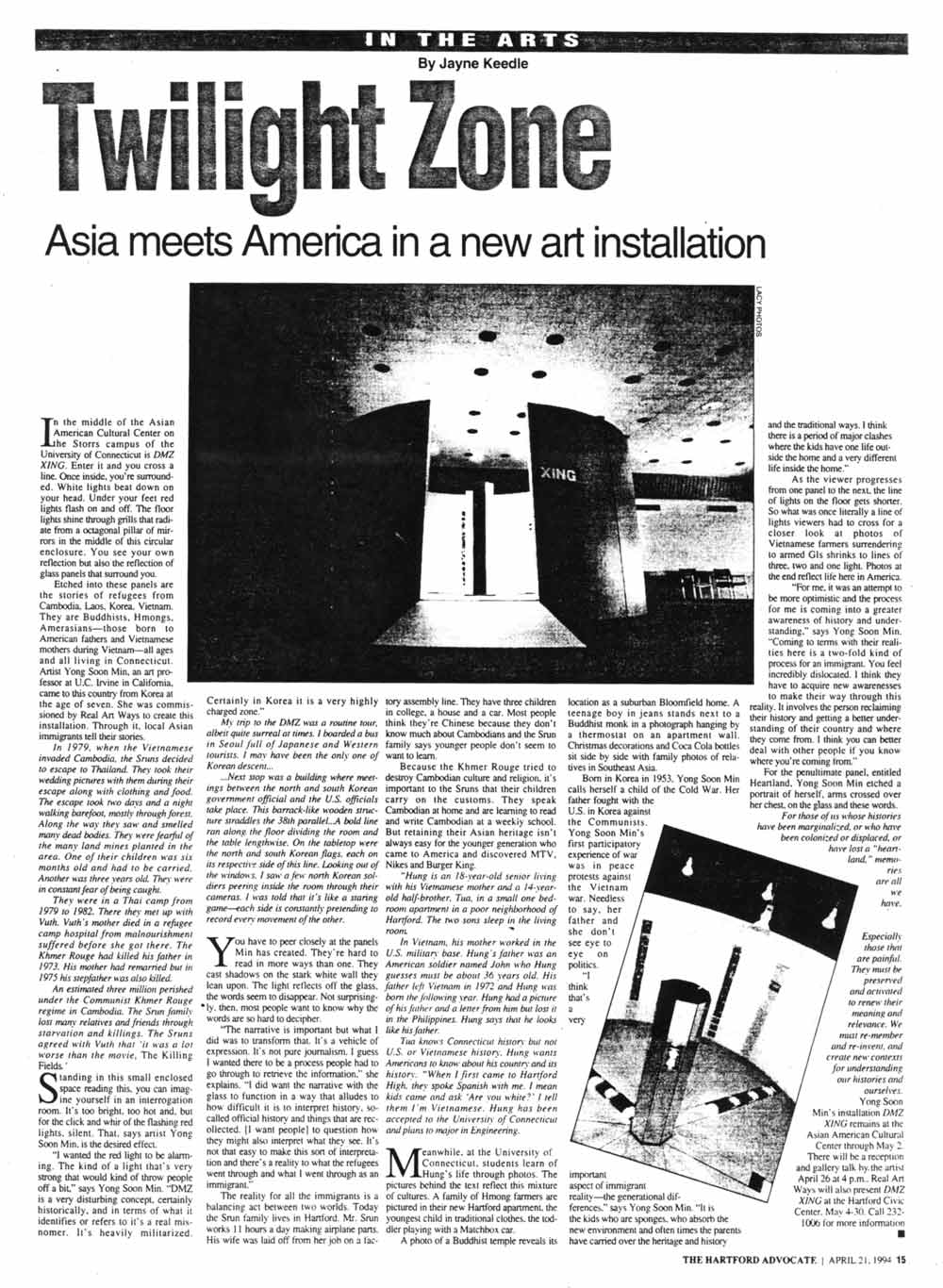 Twilight Zone, Asia meets America in a new art installation, pg 1