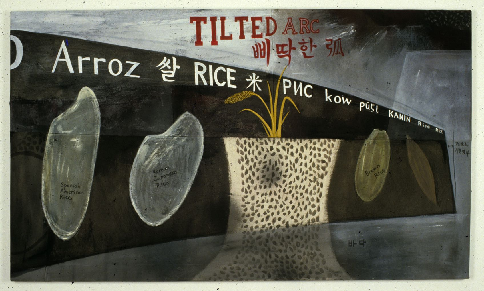 Rice Mural on Tilted Arc