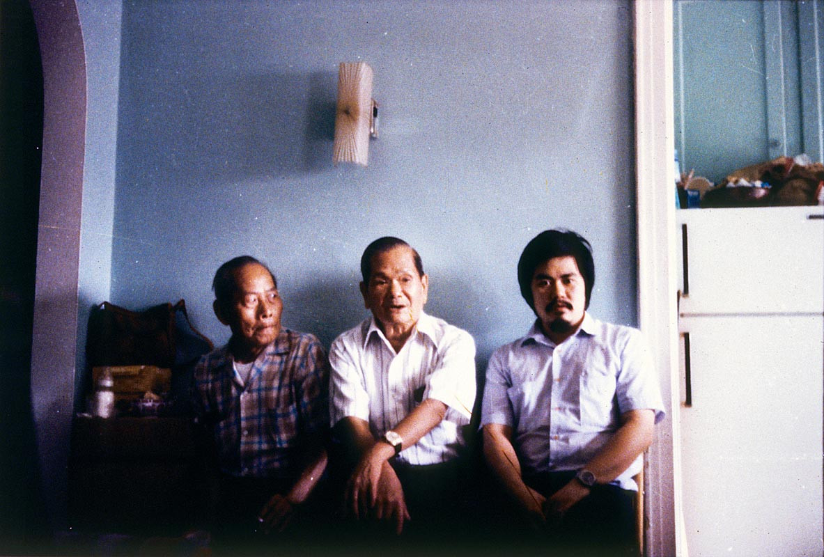 Sing Chin, Chin Bing Joe, and Woon Lam Hui