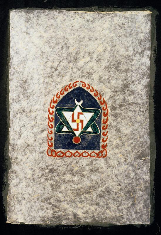 Sristi Chakra