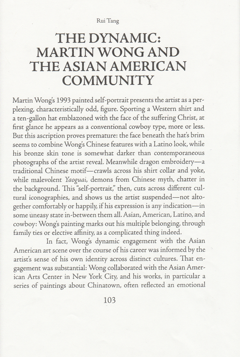 """The Dynamic: Martin Wong and the Asian American Community"", from My Trip to America by Martin Wong"