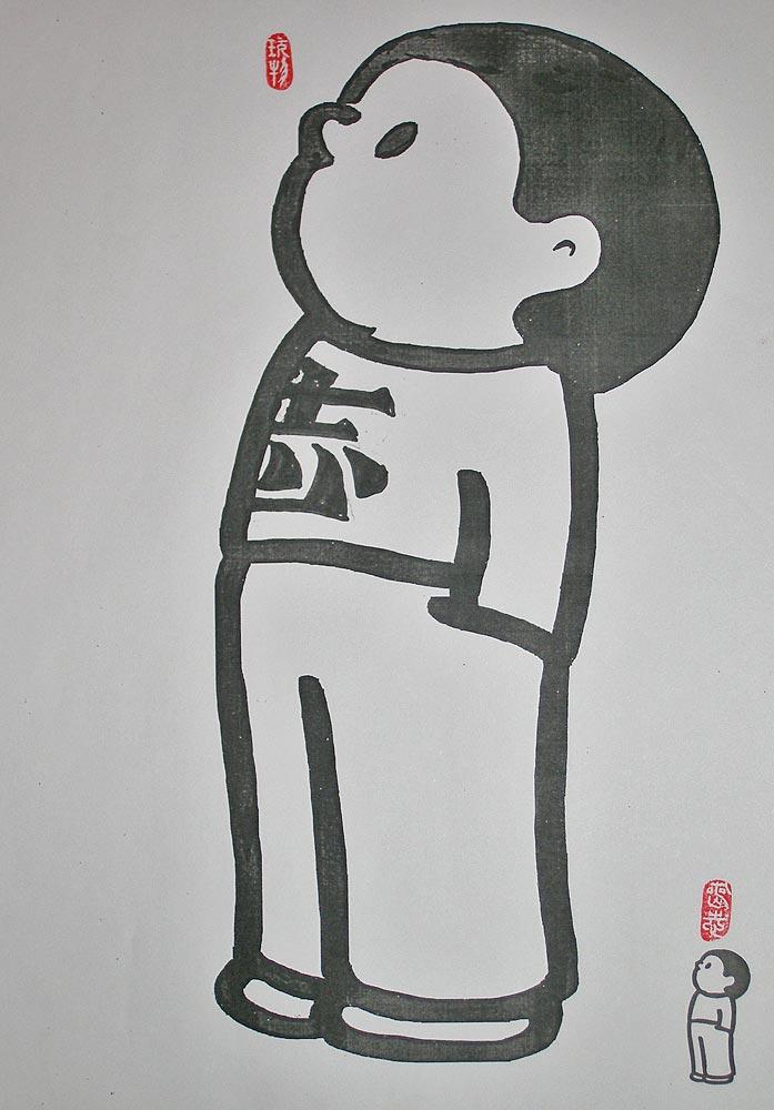 Tian Tian Xiang Shang