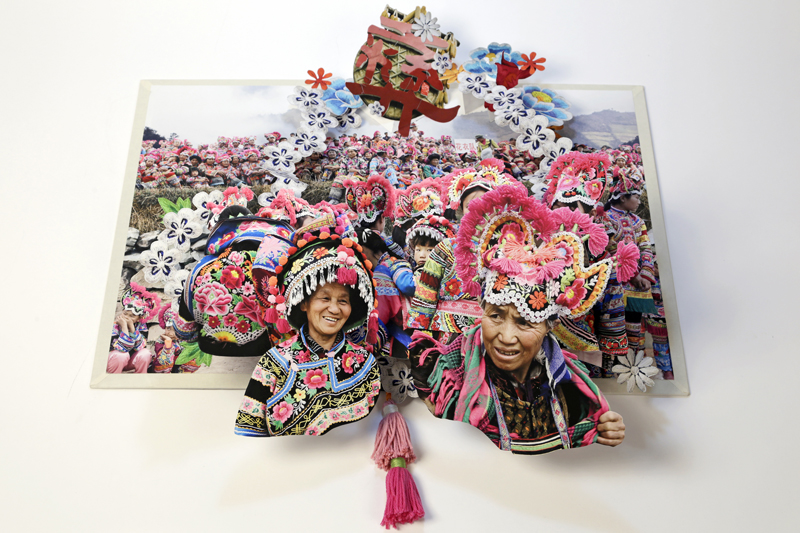 Yi Costume Festival